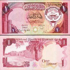 kuwait1-1980