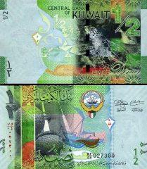 kuwait1-2-2014