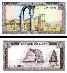 libano10-86