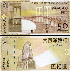 macao50-2009
