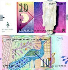 macedonia10-2008