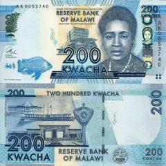 malawi200-2013