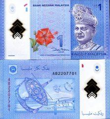 malesia1-2012x