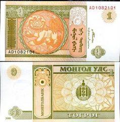 mongolia1-2008