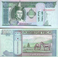 mongolia10-2005