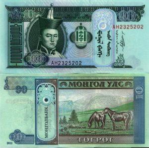 mongolia10-2011