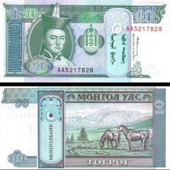 mongolia10-93