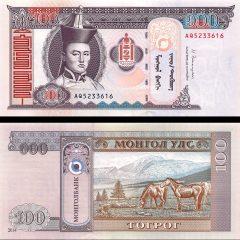 mongolia100-2014