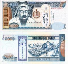 mongolia1000-2011