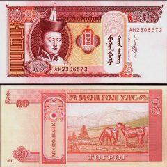 mongolia20-2011