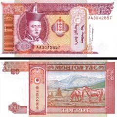 mongolia20-93