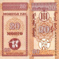 mongolia20m-93x