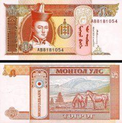 mongolia5-93