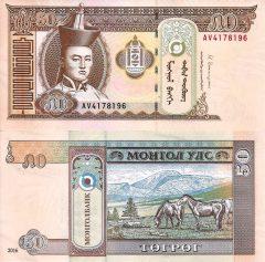 mongolia50-2016