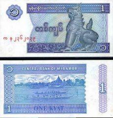 myanmar1-96