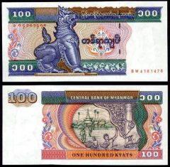 myanmar100-94