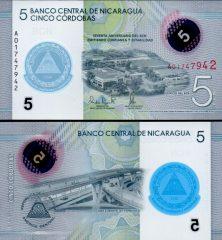 nicaragua5-2020