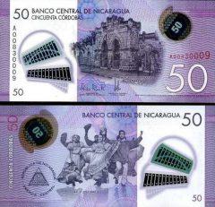 nicaragua50-2015