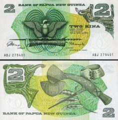 papua2-1975x
