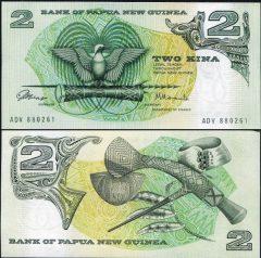 papua2-1981x