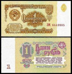 russia1-61
