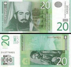 serbia20-2006Zx