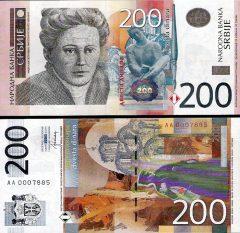 serbia200-2013