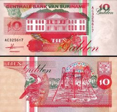 suriname10-1991