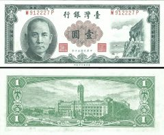 taiwan1-1961