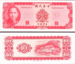 taiwan10-69x