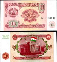 tajikistan10-94