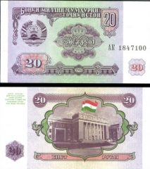 tajikistan20-94