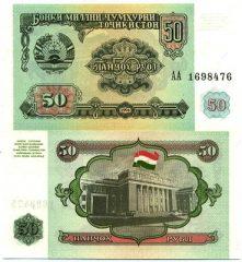 tajikistan50-94