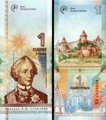 transnistria1-2019