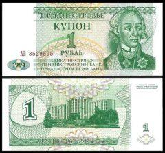 transnistria1-94