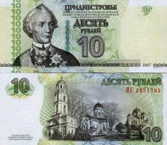 transnistria10-2007