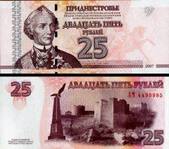 transnistria25-2007