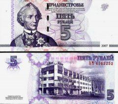 transnistria5-2007