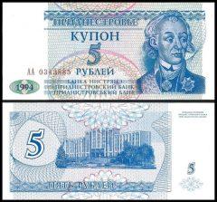 transnistria5-94