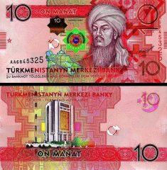 turkmenistan10-2012