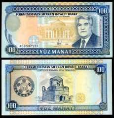 turkmenistan100-95