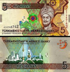 turkmenistan5-2012