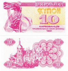 ucraina10-1991