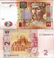 ucraina2-2011
