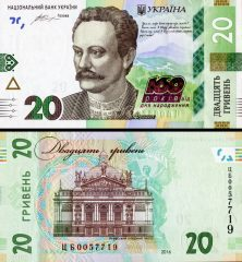 ucraina20-2016-comm