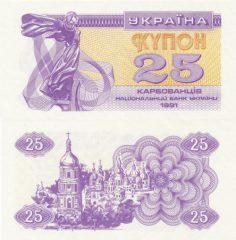 ucraina25-1991