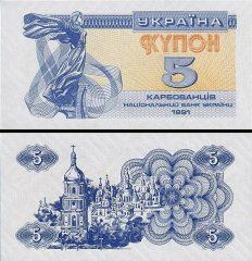 ucraina5-1991