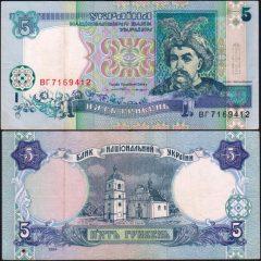 ucraina5-1994