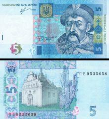 ucraina5-2013