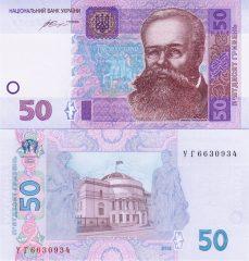 ucraina50-2014